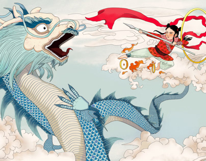 Prince Nezha's Triumph Against Dragon King  《哪吒闹海》