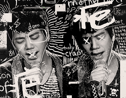 【 信 2017Gentle Monster 巡迴演唱會 - 說說臉視覺 】