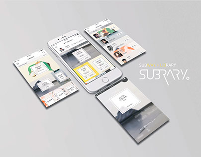 Subrary