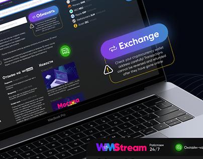 Cryptocurrency exchange service UI concept