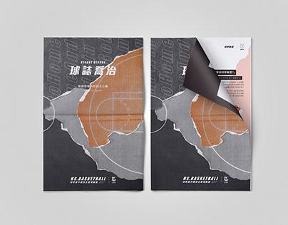 Sports game publication design