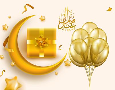 Eid social media 2020 عيد سعيد
