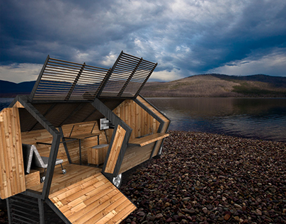 Nomadic Living: Opening Privacy