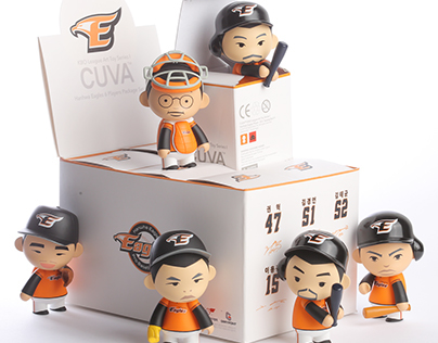 CUVA™ Hanhwa Eagles 6 players - Home ALT