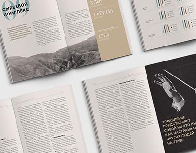 CZP annual report 2015