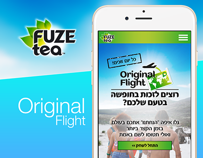FUZE tea - Original Flight