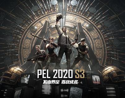 2020 PEACE ELITE LEAGUE Season3