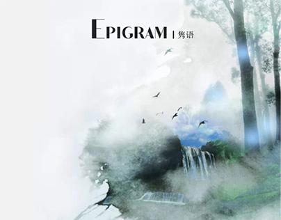 Epigram隽语