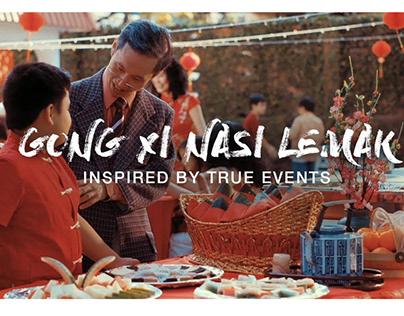 CIMB Gong Xi Nasi Lemak (CNY 2018)