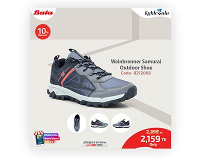 Bata Shoe Power NORTH STAR WEINBRENNER Brand