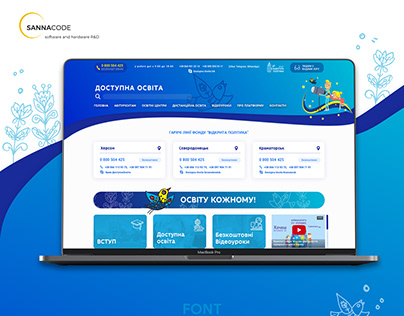 Education Website UI/UX and Development 2019