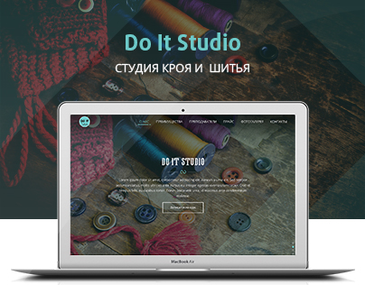 Do It Studio landing