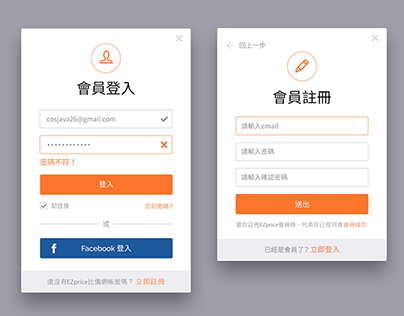Daily UI Challenge #001 Signup/Login