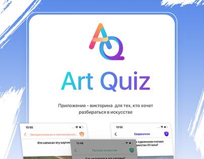 Art Quiz app