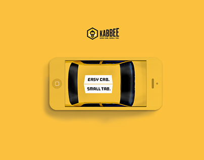 Kabbee - Advertising campaign