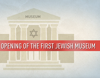 Moscow Jewish Museum