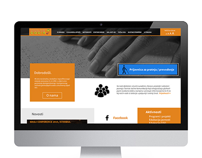 Udruga Dodir homepage proposal