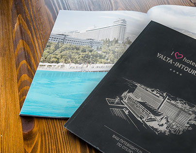 """Your guide to Yalta-Intourist's hotel"" magazine"