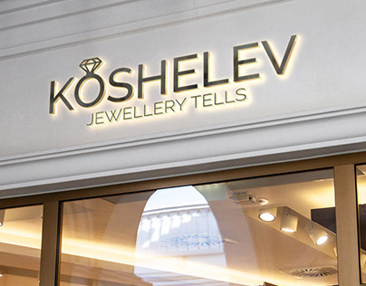Logo for jewelry house Koshelev
