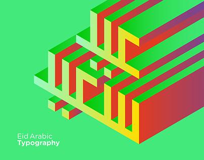 Free Eid Typography