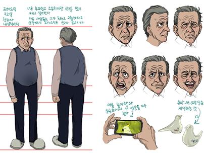 Frederick. Character design. November 2019.