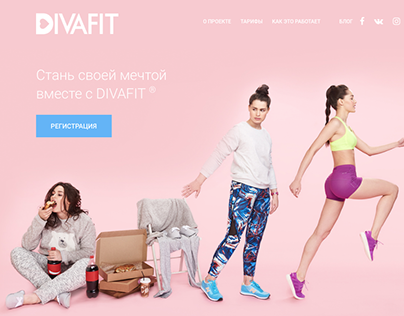Banner & trainers for DIVAFIT project