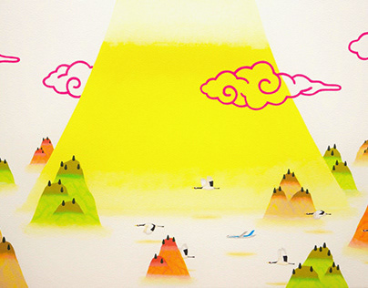 Yellow Mt. Fuji and clouds (5 sheets)