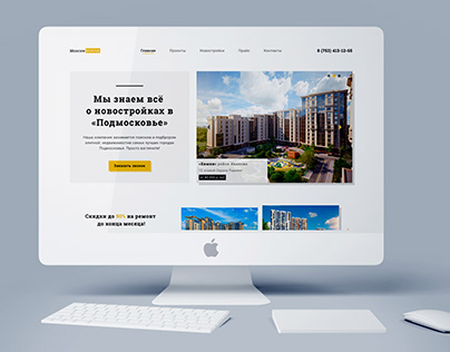 Luxury real estate company in Moscow