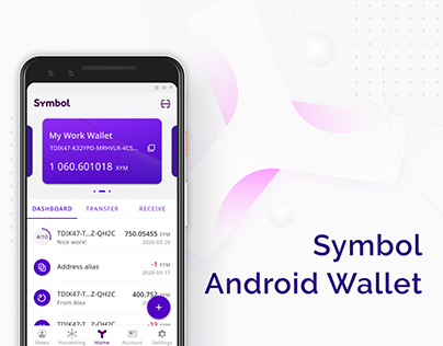 Symbol Android Wallet
