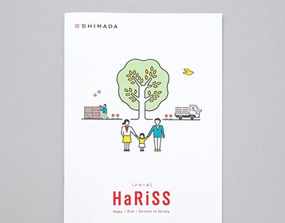 Shimada Co.,Ltd. / Brochure