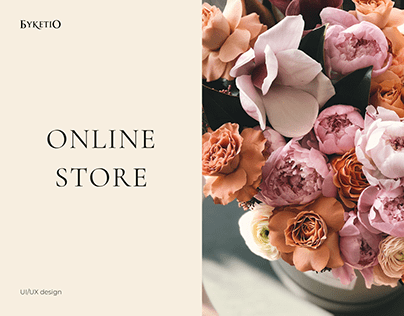 Online store of flower delivery. E-commerce