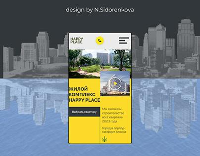 Концепт сайта для жилого комплекса. Residential complex
