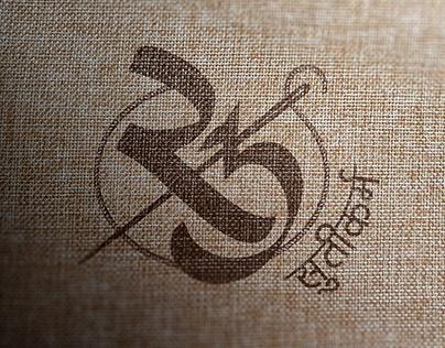 Sutikarma   Logo Designing   Bright Pixel