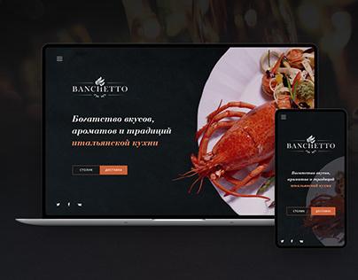 Banchetto italian restaurant website and logo