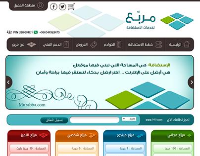 Murabba Website