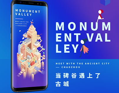 Monument Valley -Meet with the ancient city