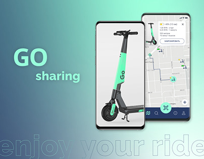 Scooters sharing - mobile app concept - UI/UX