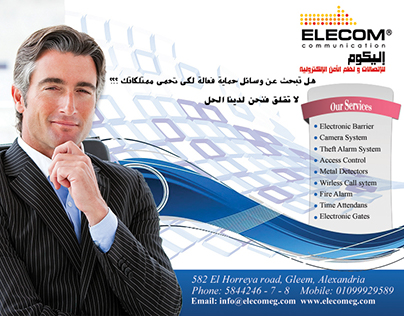 Elecom Communication