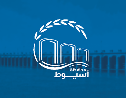 Assiut Governorate Re-branding