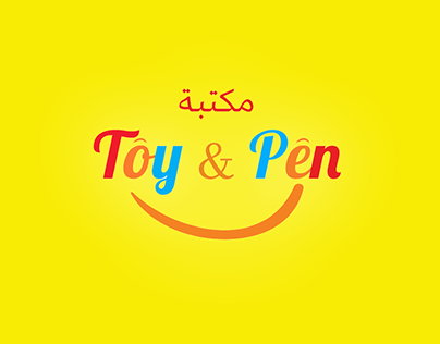 Toy & Pen (Social Media)