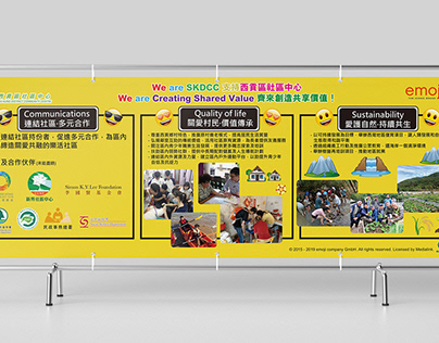 Event Backdrop Design for NGO emoji Run Event 2019