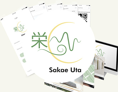 3) Sakae Uta: Interactive User Interface Deliverable