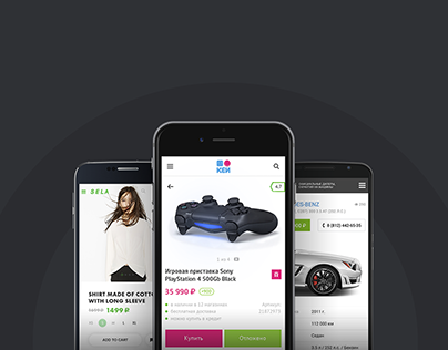 Mobile versions for store, auto and real estate portals