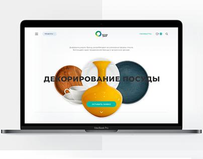 Partner Decor | website