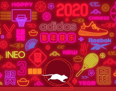 Adidas China CNY design