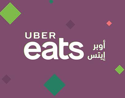 Uber Eats Campaign