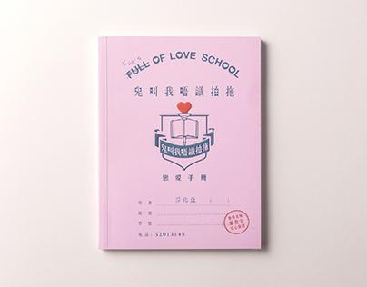 Fools of Love School