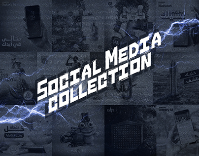 social media collection