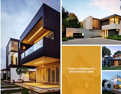 Arhimed modern house