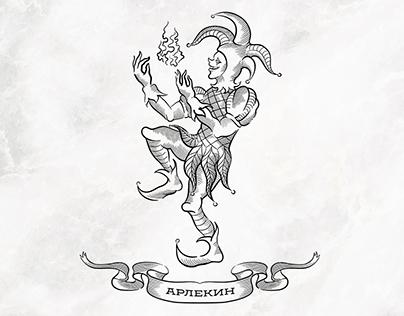 Arlekin Fire Show Logo